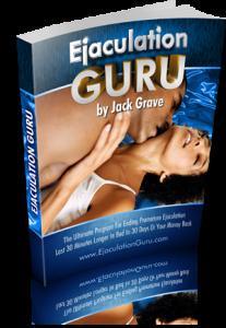 Ejaculation Guru